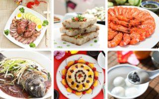 Πρωτοχρονιάτικα φαγητά που… φέρνουν τύχη!